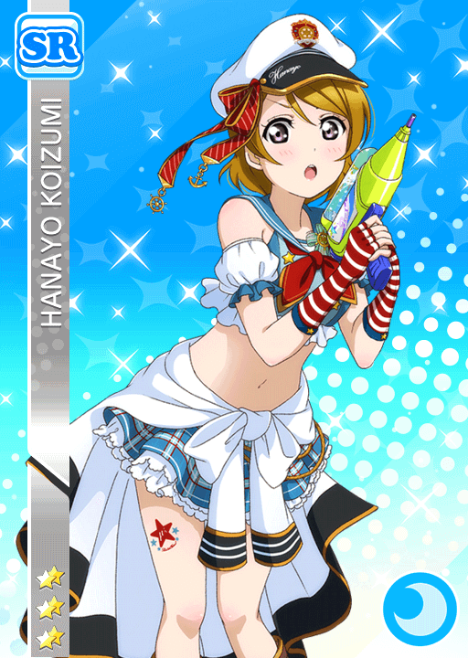 #649 Koizumi Hanayo SR idolized