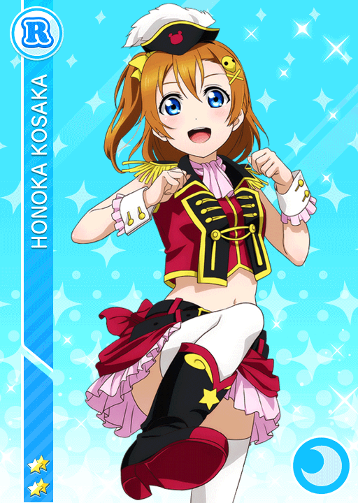 #679 Kousaka Honoka R idolized