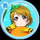 #686 Koizumi Hanayo R