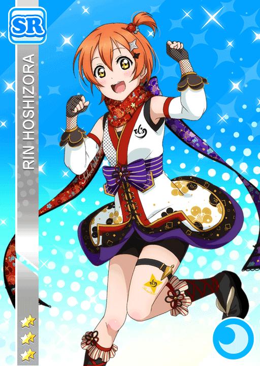 #689 Hoshizora Rin SR idolized