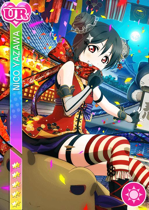 #692 Yazawa Nico UR idolized