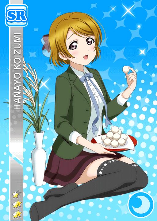 #695 Koizumi Hanayo SR