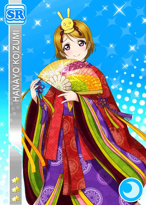 #695 Koizumi Hanayo SR idolized
