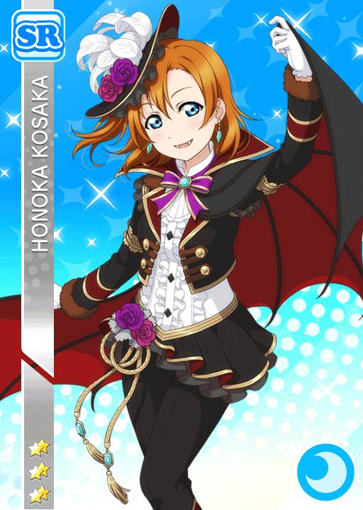 #746 Kousaka Honoka SR idolized