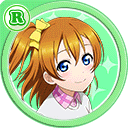#749 Kousaka Honoka R