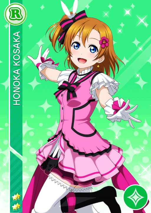 #749 Kousaka Honoka R idolized