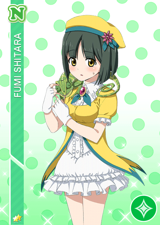 #74 Shitara Fumi N idolized