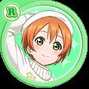 #753 Hoshizora Rin R