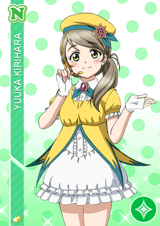 #76 Kirihara Yuuka N idolized
