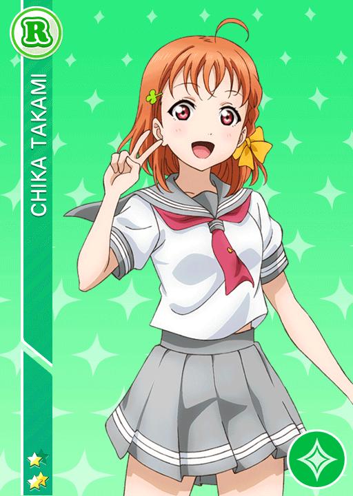 #786 Takami Chika R