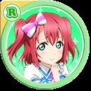 #794 Kurosawa Ruby R