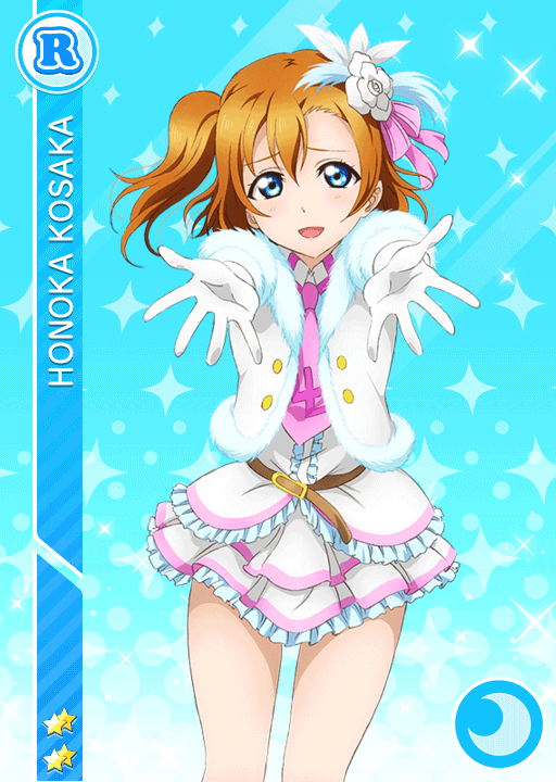 #801 Kousaka Honoka R idolized