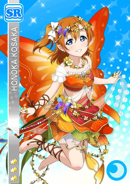 #812 Kousaka Honoka SR idolized