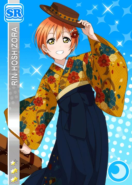 #827 Hoshizora Rin SR