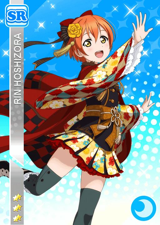#827 Hoshizora Rin SR idolized
