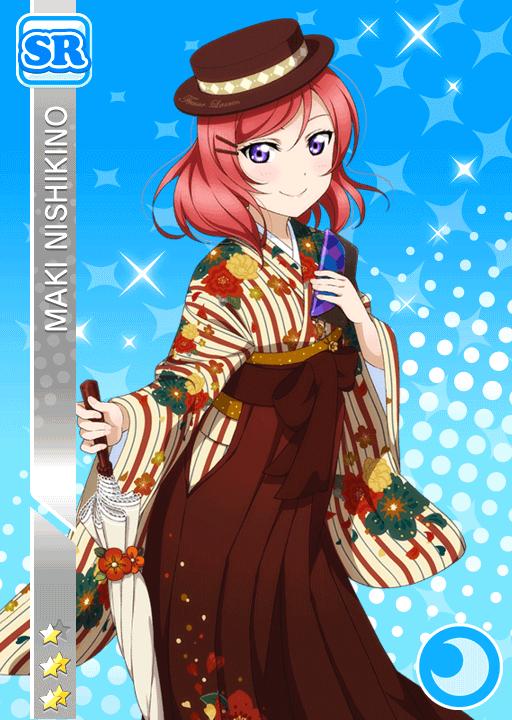 #841 Nishikino Maki SR