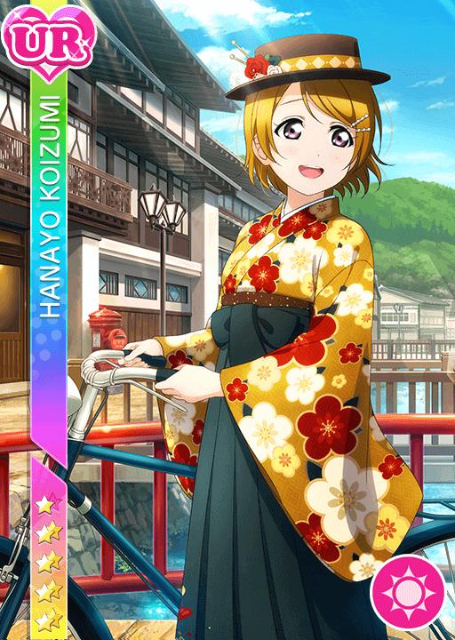 #843 Koizumi Hanayo UR