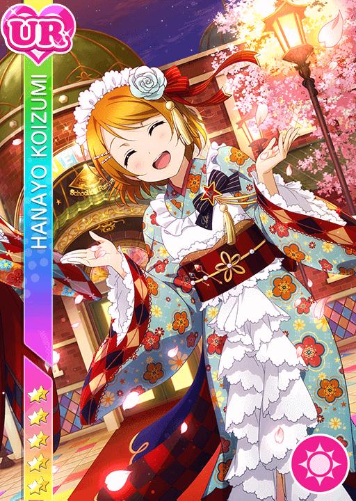 #843 Koizumi Hanayo UR idolized