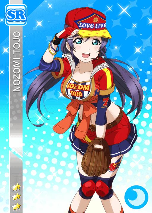 #850 Toujou Nozomi SR idolized