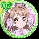 #853 Minami Kotori UR
