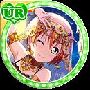 #881 Hoshizora Rin UR