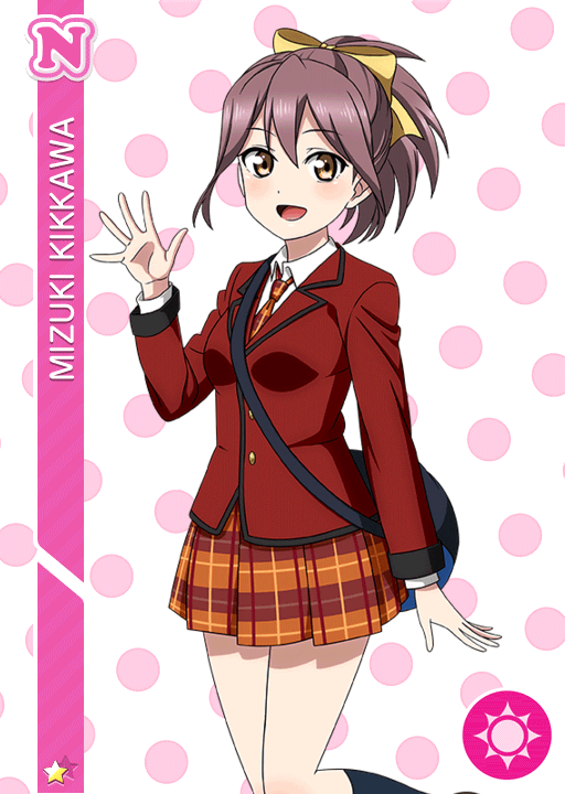 #884 Kikkawa Mizuki N