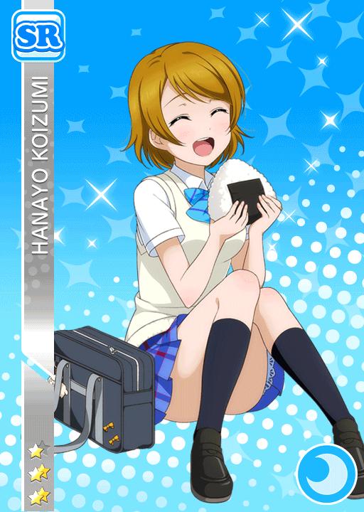 #888 Koizumi Hanayo SR
