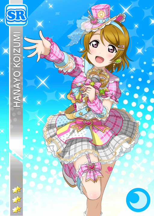 #888 Koizumi Hanayo SR idolized