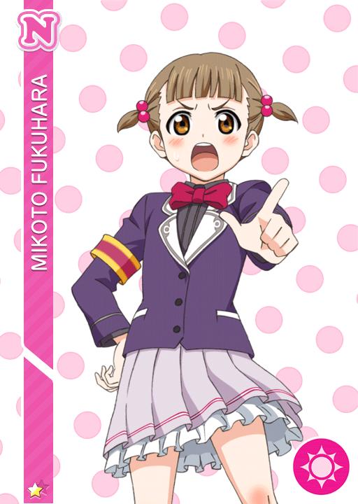 #89 Fukuhara Mikoto N