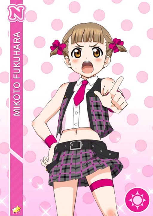 #89 Fukuhara Mikoto N idolized