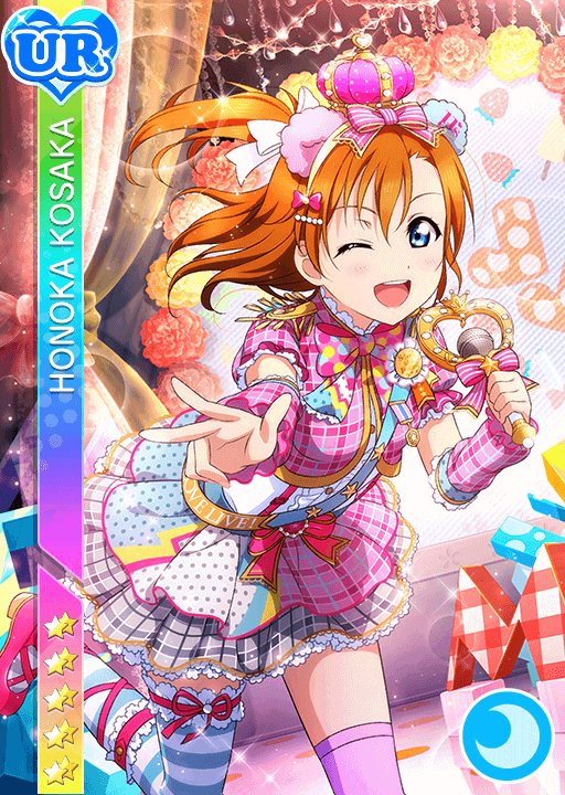 #900 Kousaka Honoka UR idolized
