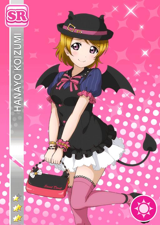 #908 Koizumi Hanayo SR