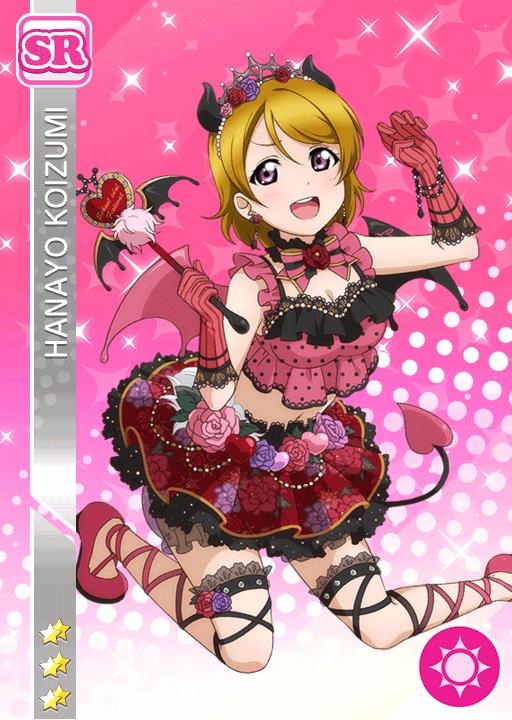 #908 Koizumi Hanayo SR idolized