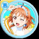 #919 Takami Chika R