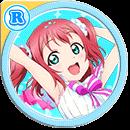 #927 Kurosawa Ruby R
