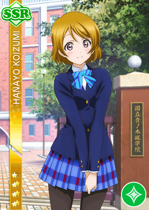 #944 Koizumi Hanayo SSR