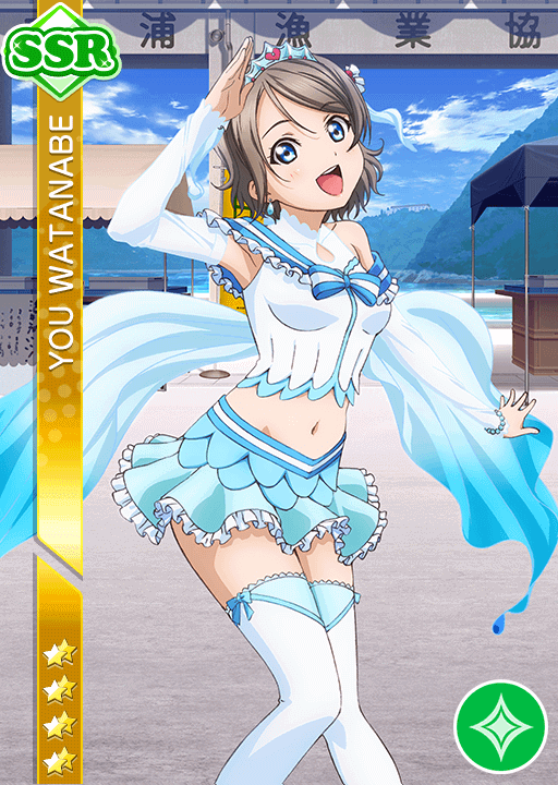 #950 Watanabe You SSR idolized