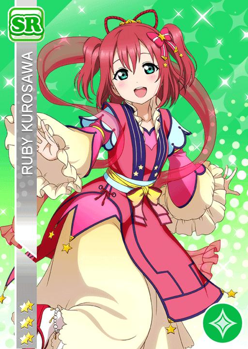 #960 Kurosawa Ruby SR idolized