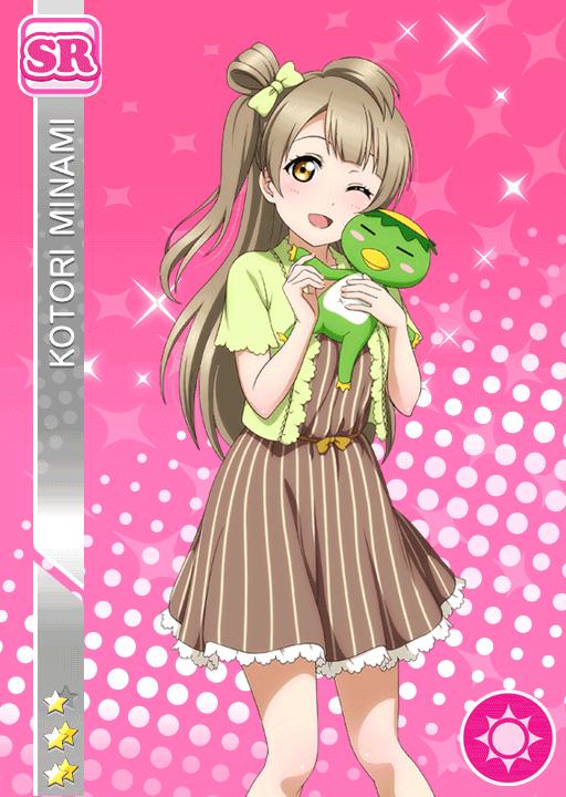 #968 Minami Kotori SR