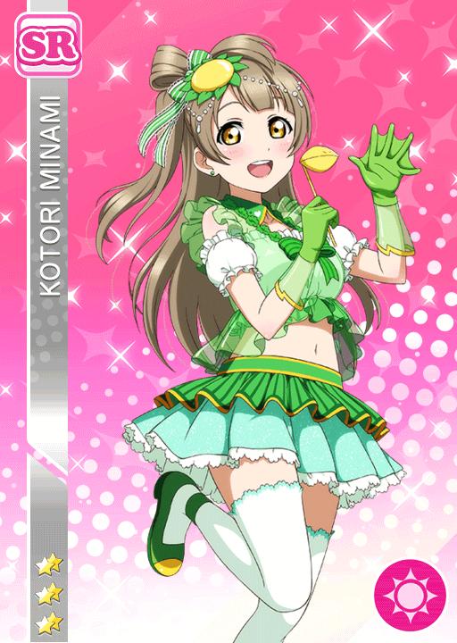 #968 Minami Kotori SR idolized