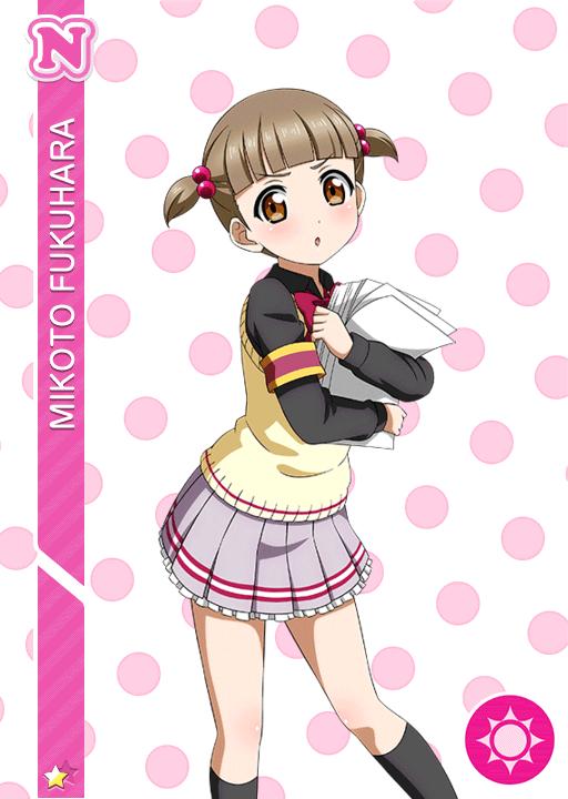 #986 Fukuhara Mikoto N