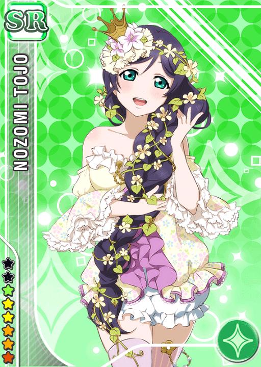 #314 Toujou Nozomi SR idolized