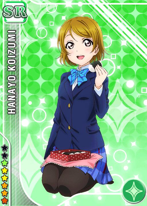 School Idol Tomodachi Cards Album 543 Koizumi Hanayo SR