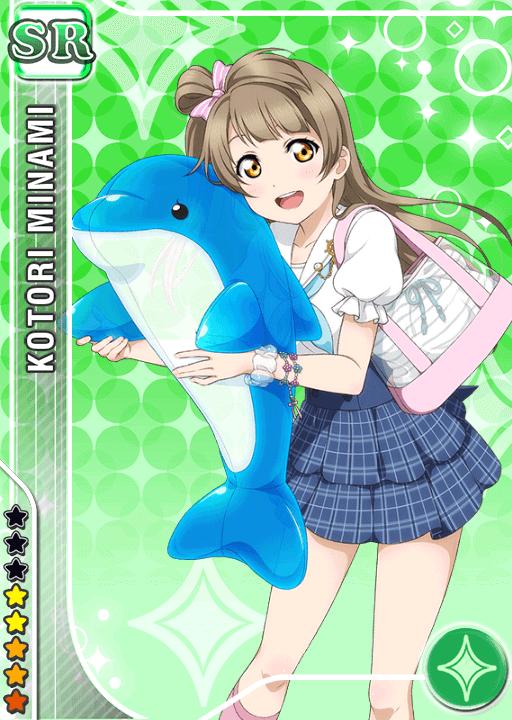 School Idol Tomodachi Cards Album 648 Minami Kotori Sr