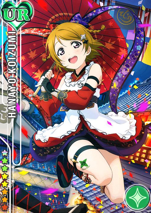 School Idol Tomodachi - Cards Album: #675 Koizumi Hanayo UR