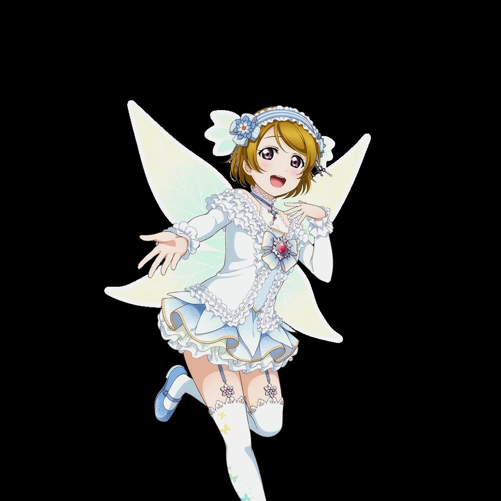 Koizumi Hanayo #523