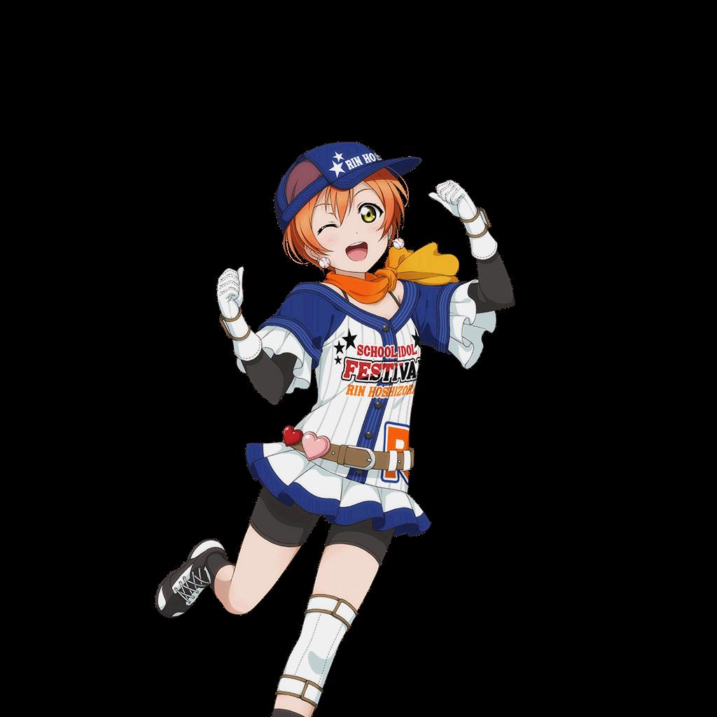 Hoshizora Rin #558