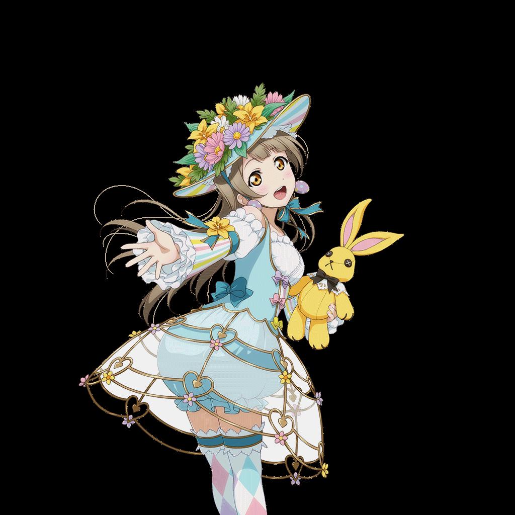 Minami Kotori #583
