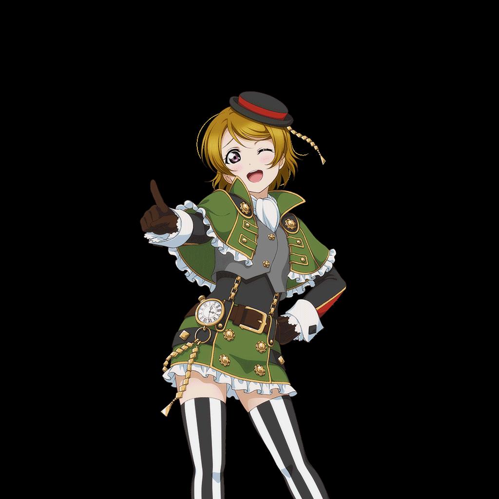 Koizumi Hanayo #602