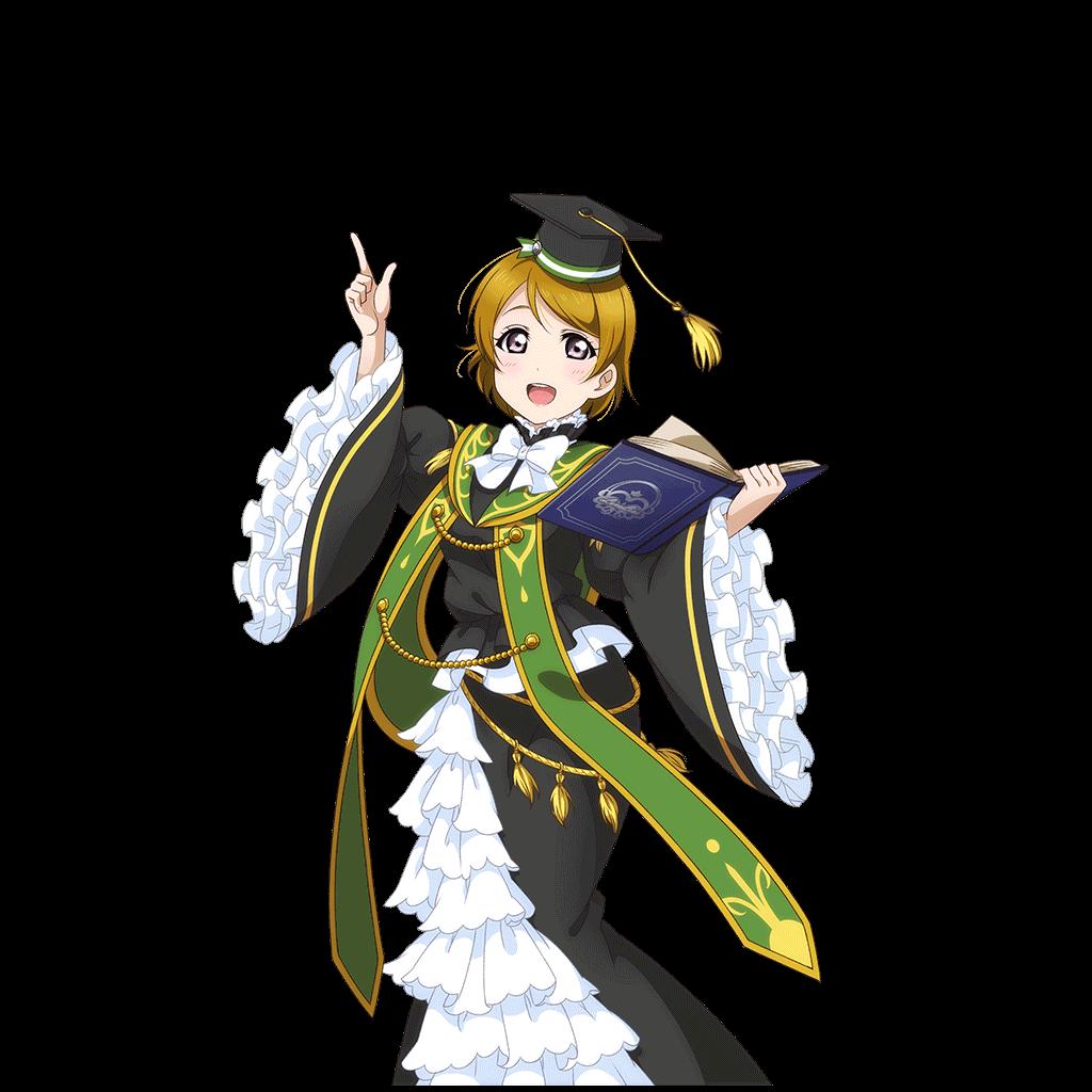 Koizumi Hanayo #857